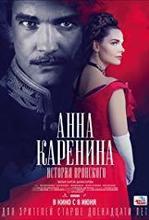 Anna Karenina. Istoriya Vronskogo.jpg